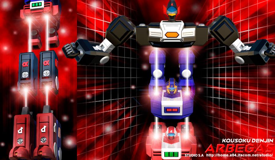 クリックで拡大画像 光速電神アルベガス 光速電神アルベガス  スーパーロボットアートギャラリー「