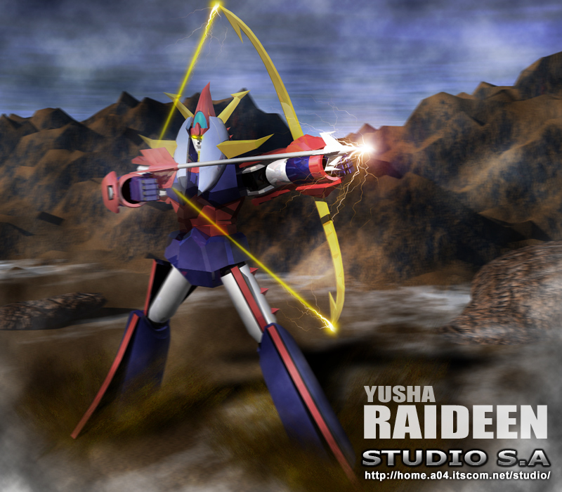 勇者ライディーンの画像 p1_2
