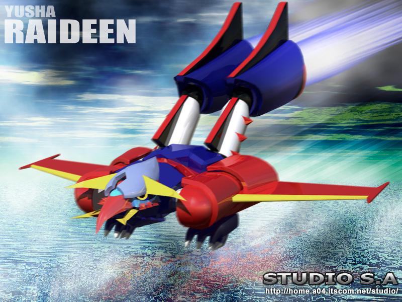勇者ライディーンの画像 p1_1
